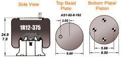 AIR BAG (1R12-375)