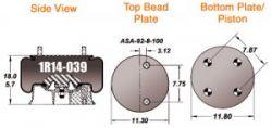 AIR BAG (1R14-039)